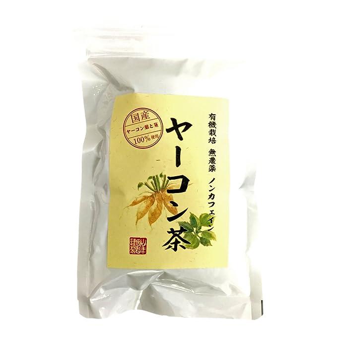 巣鴨のお茶屋さん山年園 ヤーコン茶