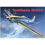 RSモデル 1/72 日本陸軍 立川 キー94-II 試作高高度防空戦闘機 プラモデル 92240