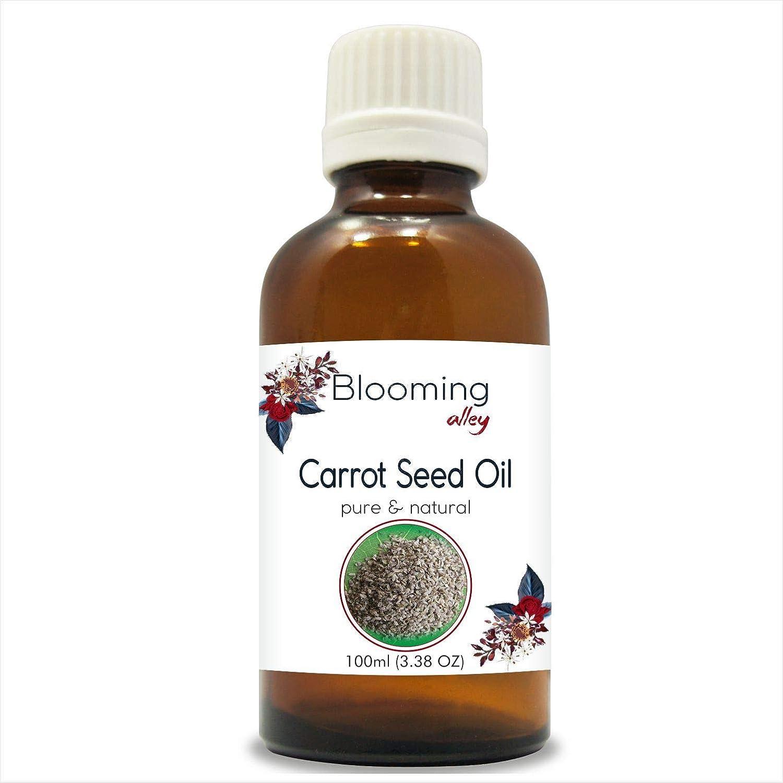 Carrot Seed Essential Oil (Ducus Carotta) 100 ml or 3.38 Fl Oz by Blooming Alley B07CQP8F3W  100ML