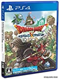 Dragon Quest X 5000 Year Journey to a Faraway Hometown SONY PS4 PLAYSTATION 4 JAPANESE Version