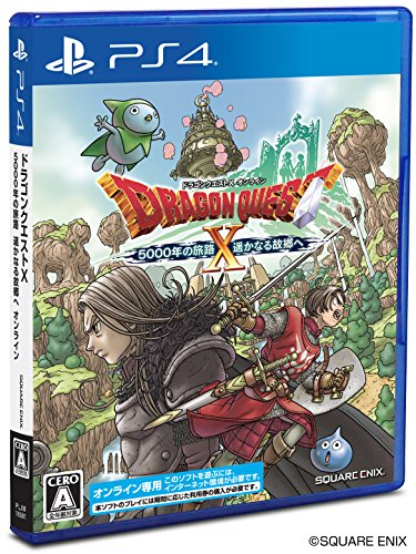 Dragon Quest X 5000 Year Journey to a Faraway Hometown SONY PS4 PLAYSTATION 4 JAPANESE Version by Square Enix