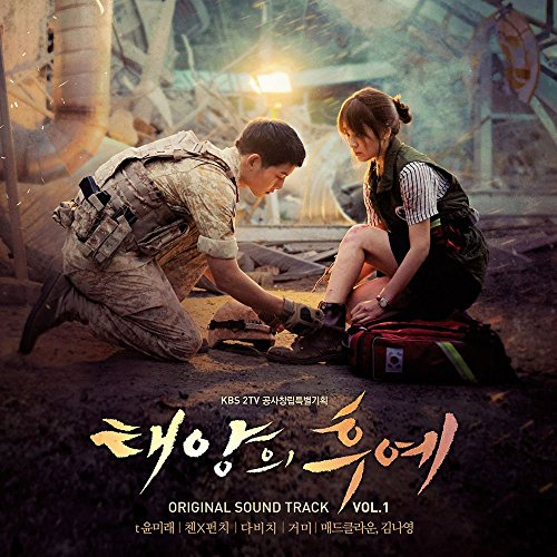 Descendants of the Sun OST Vol. 1 (KBS TV Drama)(CD+DVD+Poster)(TAIWAN Official ver)[+Polaroid photo 2pcs(including signature)][+POSTCARD][+STICKER] (Mi Postcard)