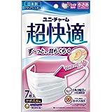 (日本製 PM2.5対応) 超快適マスク プリ-ツタイプ シルク配合 小さめ 7枚入(unicharm)