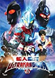 Ultraman Ginga 3 (Region 3 DVD / Non USA Region) (Japanese Language, Cantonese Dubbed) (English & Chinese Subtitled) Japanese TV series (Ep. 7-9)