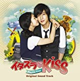 ITAZURA NA KISS ORIGINAL SOUNDTRACK(CD+DVD)