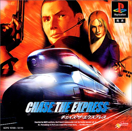 Chase the Express [Japan Import]