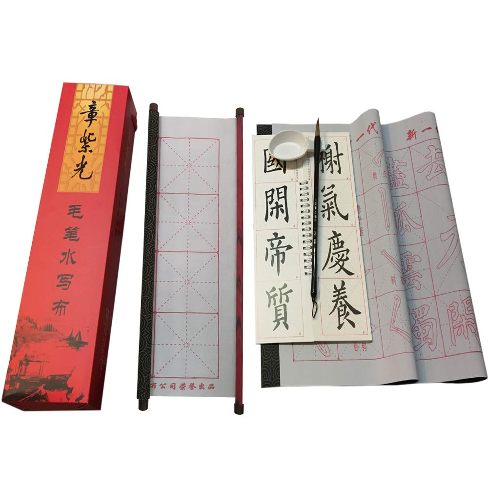 Chinese Calligraphy Set Rewritable Water Writing Cloth Fabric Scroll with Brush Rack and Water Dish Quick Drying Fabric Cloth Paper for Beginners Practice Set (6 Items) by FancyWolf