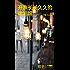 开家长长久久的咖啡馆(知乎 ID :Dimlau 作品) (知乎「一小时」系列)