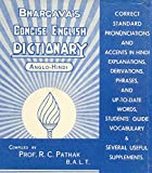 Bhargava's Concise English Dictionary (Anglo-Hindi) 2011 Edition