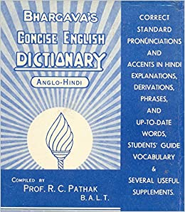 Amazon in: Buy Bhargava's Concise English Dictionary (Anglo