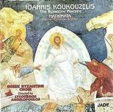 Ioannis Koukouzelis%3A The Byzantine Mae