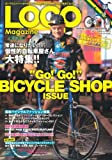 Loop Magazine vol.11 (SAN-EI MOOK)