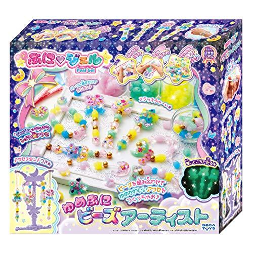 [해외]푸 젤 유 메 푸 비즈 아티스트 PG-19 / Puto Gel Yumepu Beads Artist PG-19