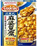 味の素 Cook Do 広東式麻婆豆腐用 135g