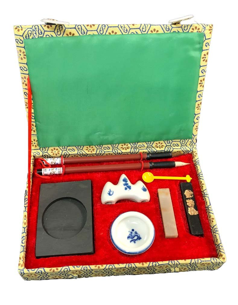 Small Beginners Chinese Calligraphy Set