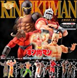 Super Figure moving Figure Collection Kinnikuman Simplified Edition WF2005 summer limited set of 5