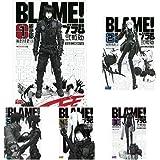 BLAME! 新装版 1-6巻セット