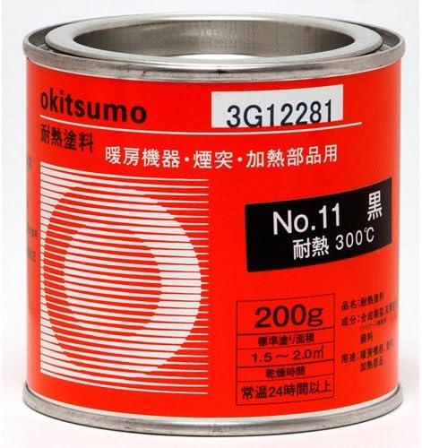 耐熱塗料 200g