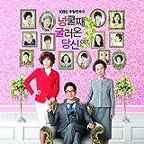 [CD]棚ぼたのあなた 韓国ドラマOST (KBS) (韓国盤) [Import]