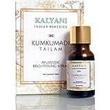 KALYANI Kumkumadi Tailam (2X Saffron) - Ayurvedic remedy for Skin brightening, Acne & Ageing Skin