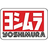 Yoshimura RS-4 Polished Stainless Steel Full System Exhaust for Kawasaki 2012-1 - One Size