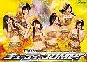 ℃-uteコンサートツアー2009夏秋キューティーJUMP!