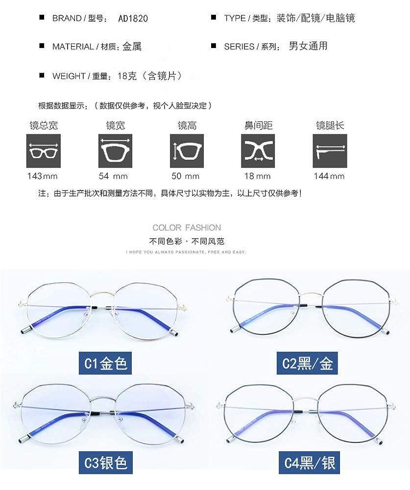 Anti-Blu-ray anti-radiation no degree flat mirror for men and women round frame super light retro