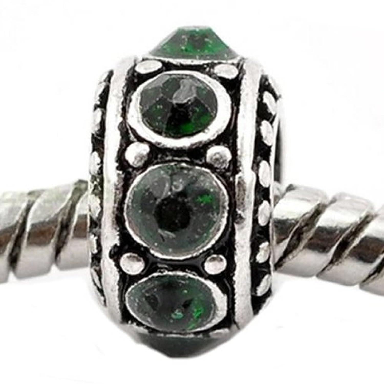 pandora charm with emerald