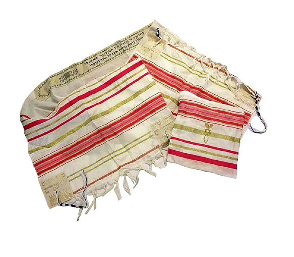 Pink and Gold Grafted Messianic Tallit Prayer Shawl, 72