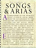 The Library of Songs and Arias, Peter Pickow, 0825613892