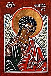 Archangel Michael Icon Card