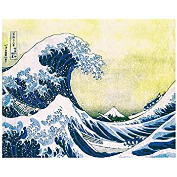Katsushika hokusai wave