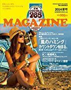 WHOLE EARTH MAGAZINE FM COCOLO (2014夏号 VOL.6)