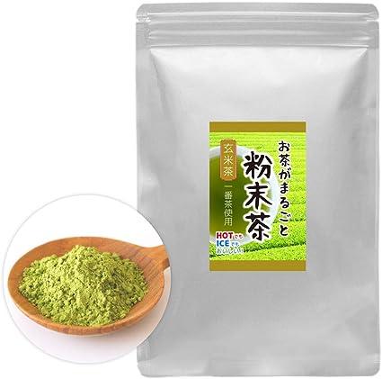 玄米茶 粉末 200g 静岡茶 飲料用 加工用 対応 (まるごと粉末玄米茶)