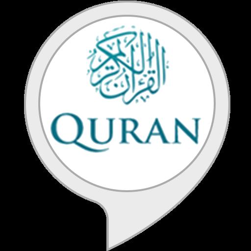 Holy Quraan: Amazon co uk: Alexa Skills