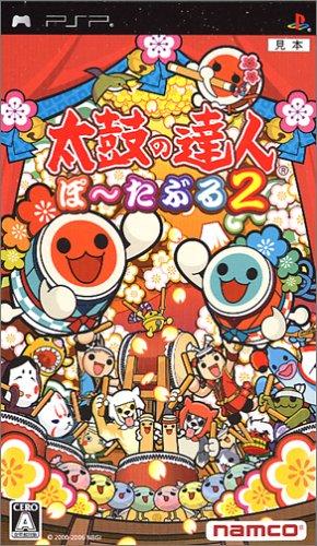 Namco Taiko no Tatsujin Portable 2 by Namco