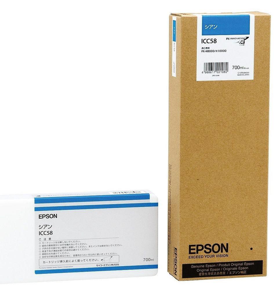 エプソン 純正 インクカートリッジ シアン ICC58 【まとめ買い3個セット】 B075JYJFRL