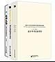设计师的设计套装(套装共3册)