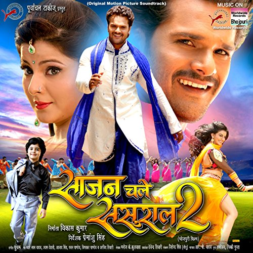 Aavt Sakhi Tempo Se Khesari Lal: Sarkela Dhani Rang Sadiya By Kalpana Khesari Lal Yadav On