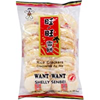 Hot Kid Red Shelly Senbei Want Want 150gm