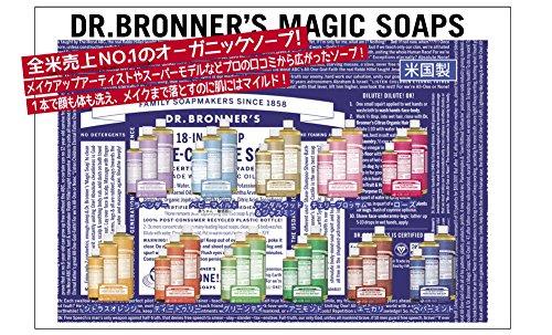 Dr  Bronner's Magic green tea soap bar 140g - Plastic Free Shopper