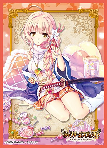 Iris Mysteria! Koto Trading Card Game Character Sleeve Anime Art MT425