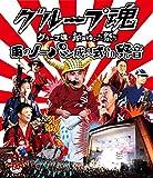 Group Tamashii - No Nouryou Yukata Matsuri Ame No No Pan Seijin Shiki In Yaon [Japan BD] KSXL-91