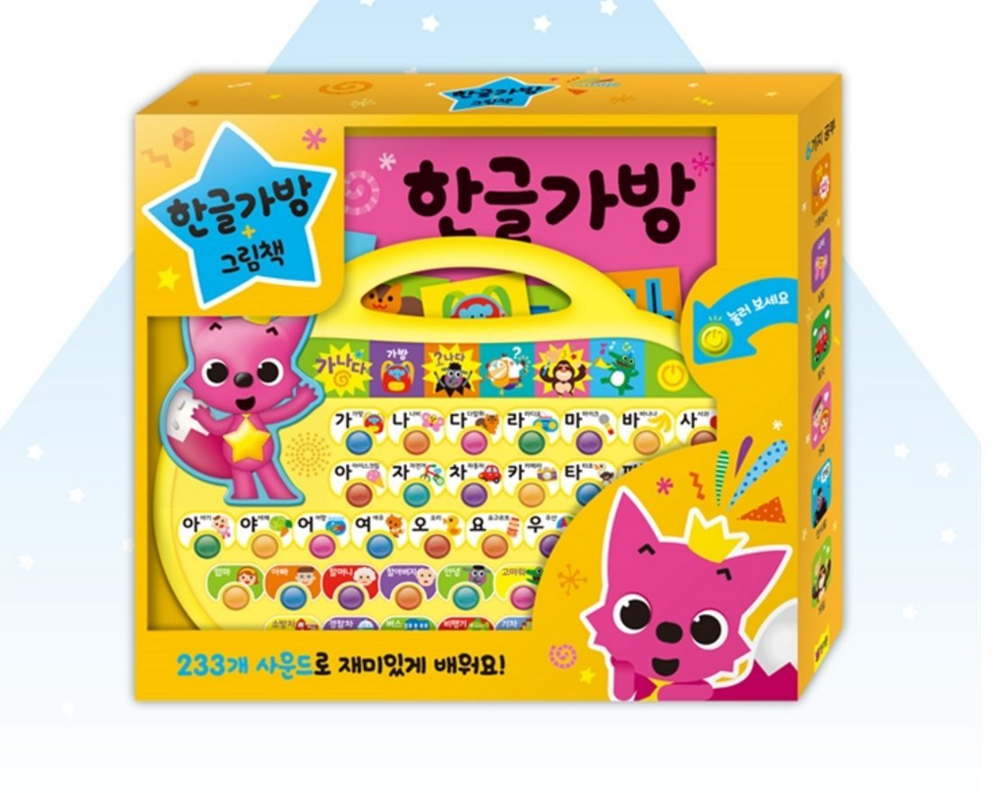Pinkfong Hangul Learning Sound Book Korean toy Play Fun Button Game