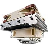 Noctua NH-L12 ventilateur, refroidisseur et radiateur - ventilateurs, refoidisseurs et radiateurs (Processeur, Refroidisseur, Prise AM2, Prise AM2+, Prise AM3, Socket AM3+, Socket FM1, Socket H2 (LGA 1155), Socket H (LGA 1156), Aluminium, Cuivre)