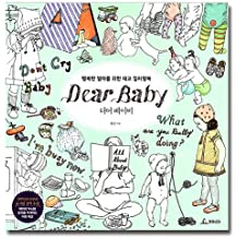 'Dear Baby' Color Therapy Anti Stress Coloring Books for Adult Relaxation, 96 Pages Lovely Illustrated Colouring Book Relaxation for Mothers to be and Every Women Girls
