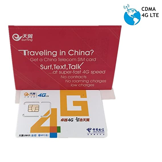 china telecom 4g nano sim card prepaid cell phone cards for china with 700mb data and - Prepaid Cell Phone Cards