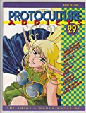 Protoculture Addicts No. 29 - Record of Lodoss War cover