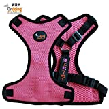Ondoing Dog Nylon Harness Comfort Control Collar Padded Vest No Pull Easy Heavy Duty Harness Adjustable and Durable,Large Pink
