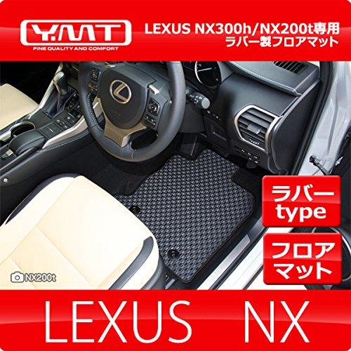 YMT レクサス NX(前期)300hFスポーツ ラバー製フロアマット B076ML341X (前期)NX300hFスポーツ  (前期)NX300hFスポーツ